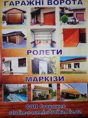 Еврозаборы производство и установка - foto 4