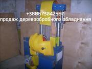 Продаж та виготовлення деревообробного обладнання